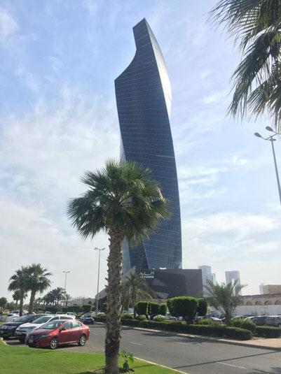 Al-Tijaria Tower, Kuwait, Kuwait, Towers, Reisebericht, Reiseblog, Sehenswürdigkeiten, Attraktion
