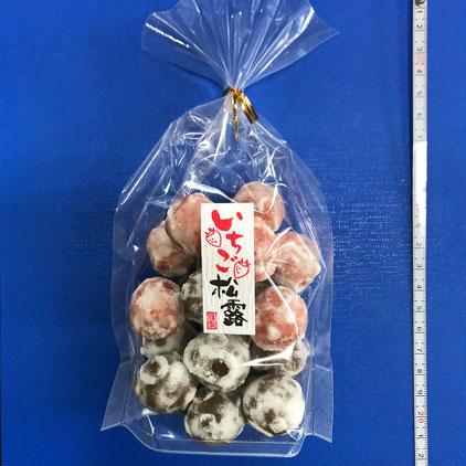 お菓子 OEM オリジナル 6次産業 いちご 粉末
