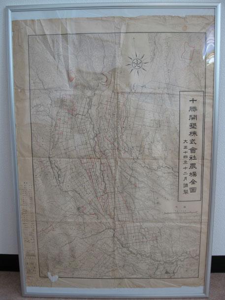 大正14年12月調製 十勝開墾株式会社農場全図