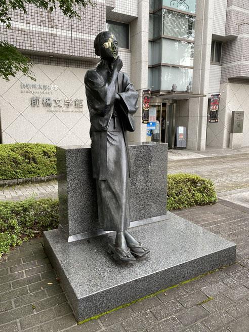 三谷慎《萩原朔太郎像》1993年
