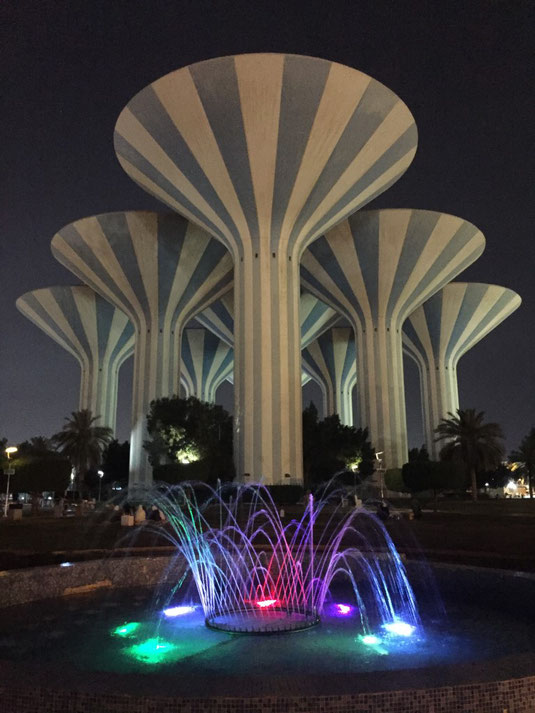 Kuwait, Abraj Park, Wassertürme, Reisebericht, Reiseblog, Sehenswürdigkeiten, Attraktion,