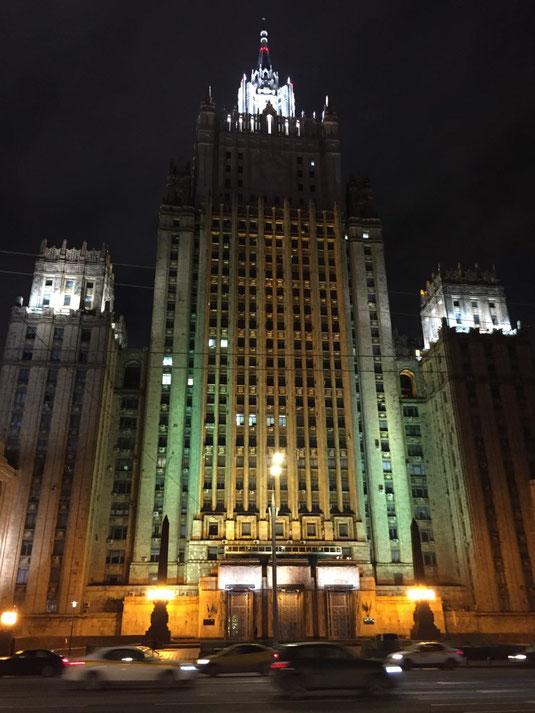 Moskau, Russisches Außenministerium, Russland, Stalins Schwester