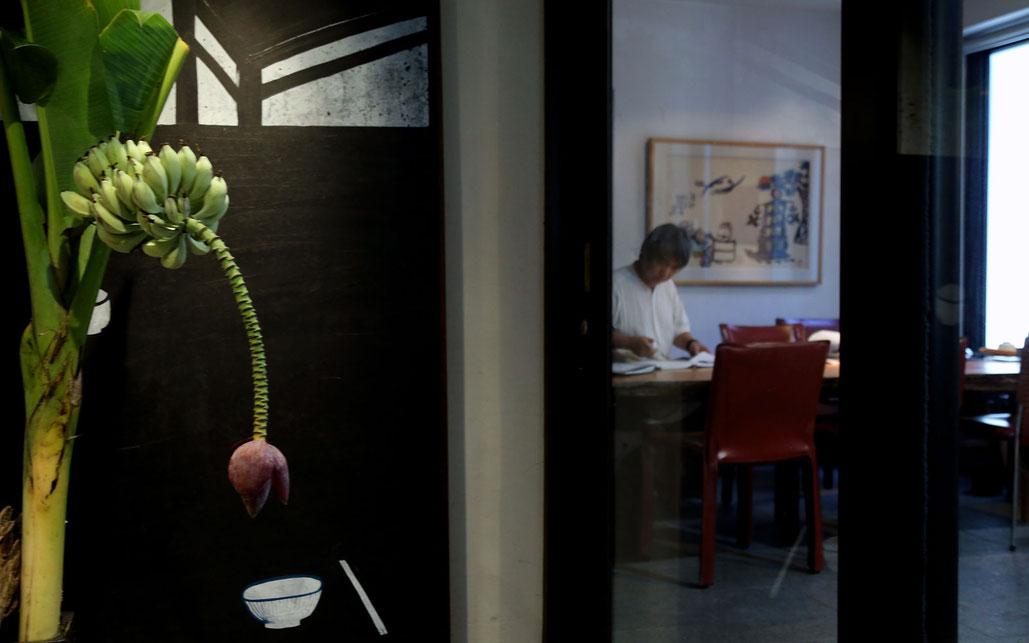 惠中布衣文創工作室 ヂェン先生のアトリエ 鄭惠中 台湾 新北市 中和區