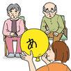 高齢者 福祉 イラスト 書籍