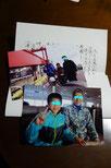 届いた手紙と写真