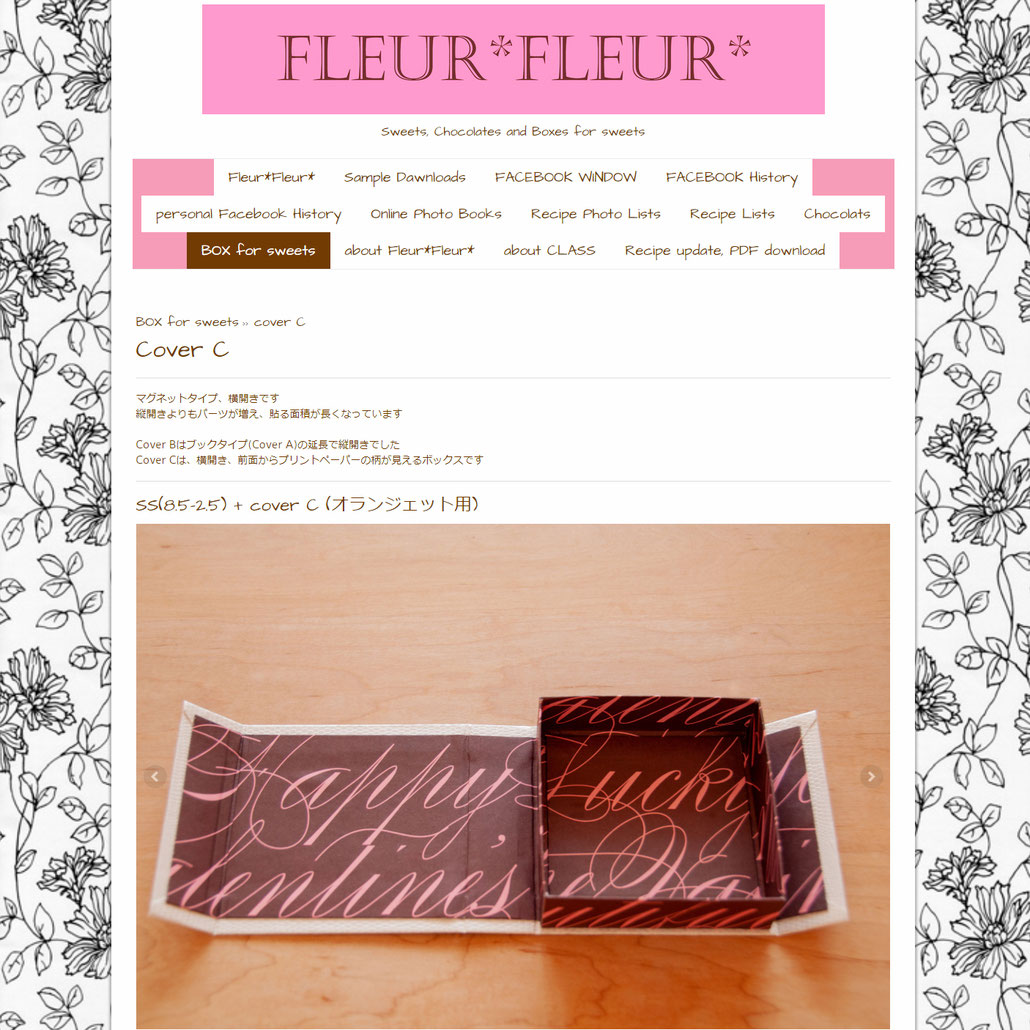 BOX for sweets, Cover B-E. updated, Fleur*Fleur*