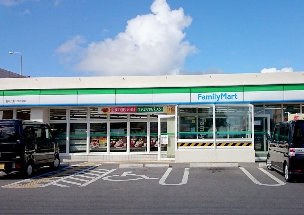 石垣島のリゾバ(リゾートバイト)