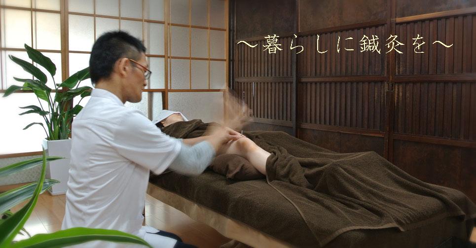 岐阜県中津川市の早川鍼灸院ひととき公式Webサイトのトップページです。当院は『暮らしに鍼灸を』をモットーに鍼灸治療や徒手療法を駆使して、肩こり・腰痛・ぎっくり腰・膝の痛み等から頭痛・めまい・不眠・坐骨神経痛・五十肩まで老若男女問わずご利用いただいています。