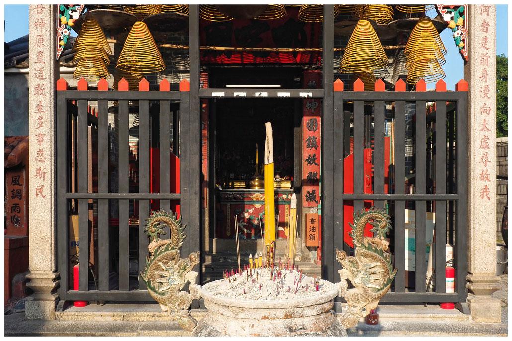 Macau - Na Tcha Tempel