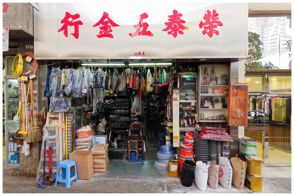Hongkong - Baumarkt