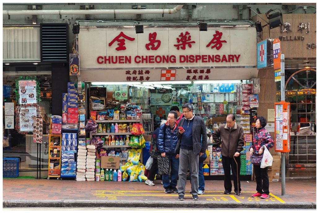 Hongkong - Drogeriemarkt