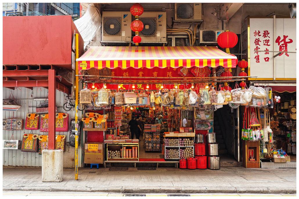 Hongkong - Laden für Grabbeigaben