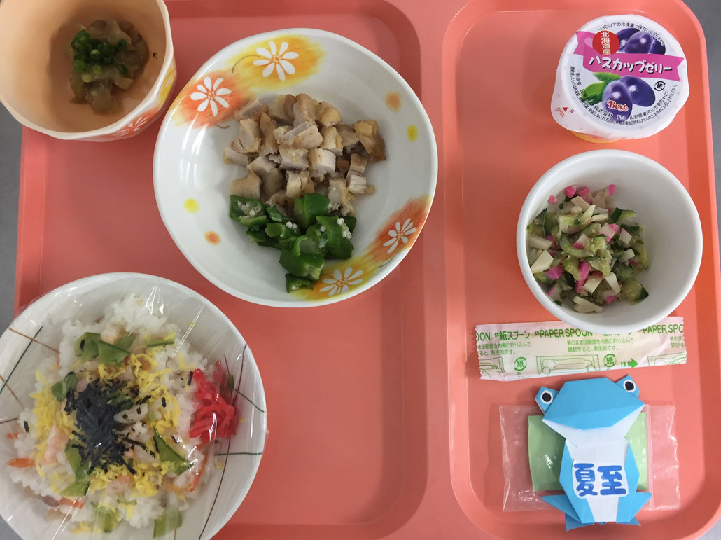 スタッフブログ 6月の行事食「夏至」