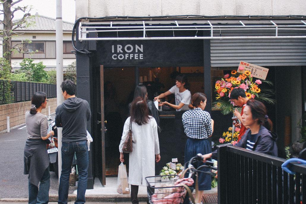 IRON COFFEE 〒東京都世田谷区豪徳寺1-18-9