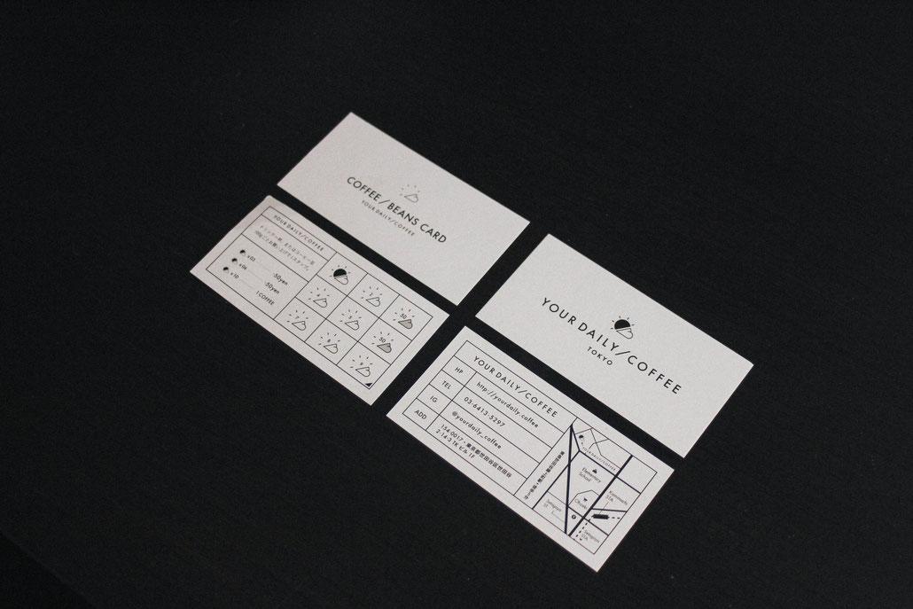 YOUR DAILY COFFEE ロゴ・ショップカード・ポイントカード