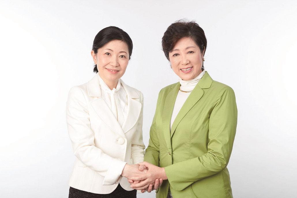 小池百合子東京都知事と清水 やすこ氏  清水康子 都政改革委員
