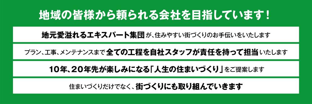 株式会社エクセル(外構・造園 岐阜県)