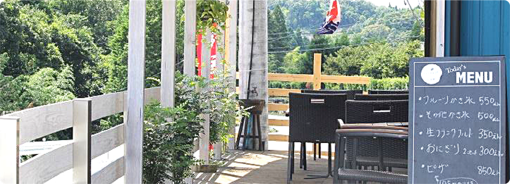 農園カフェ Jyo-Cafe かき氷・ピザ・軽食