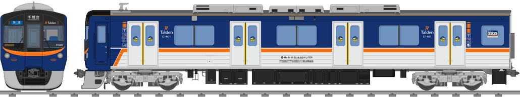太陽電気鉄道C1400系電車