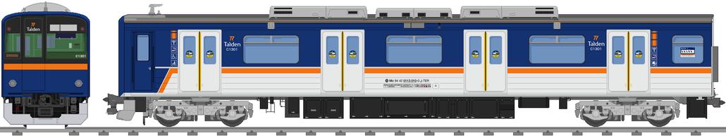 太陽電気鉄道C1300系電車