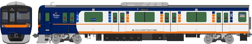 T1500系(アルミ車) 新塗装