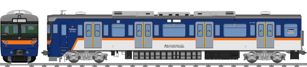太陽電気鉄道C1100系電車