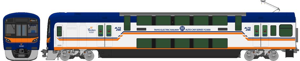 太陽電気鉄道Y2300系電車