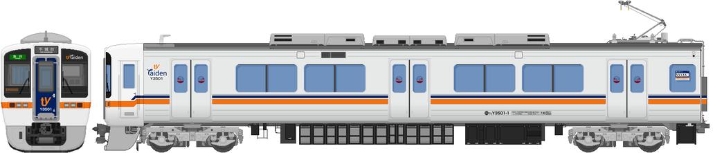 Y3500系電車 1次車