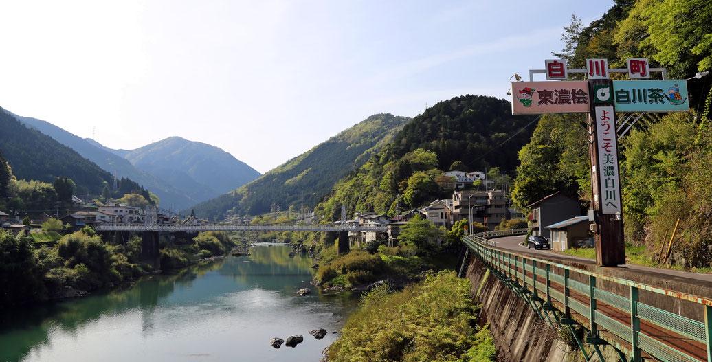 美濃白川にお越しの際は、笹平高原ギャラリー・鉄遊人にお寄りください・・・