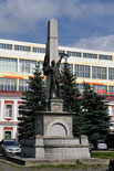 "Фотоальбом ""Орехово-Зуево"""