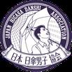 日本日傘男子協会公式Facebook