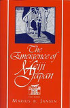 "Buchcover von ""The Emergence of Meiji Japan"""