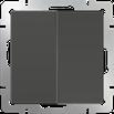 Выключатель двухклавишный проходной серо-коричневый Werkel