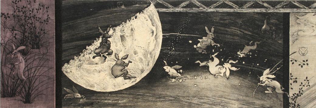 「あけたて-玄兎」 2015 銅版画・雁皮刷り 17.5×50cm