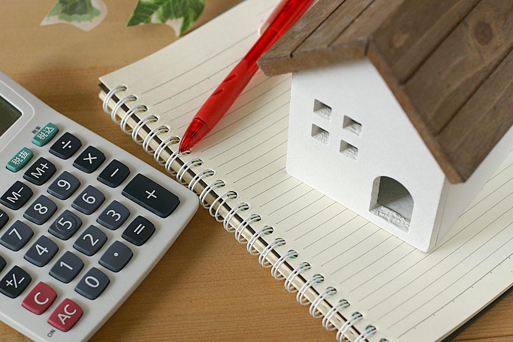 ぎふの家,初めての家づくり,新築,注文住宅,岐阜,工務店.5ステップ,家づくり費用の考え方