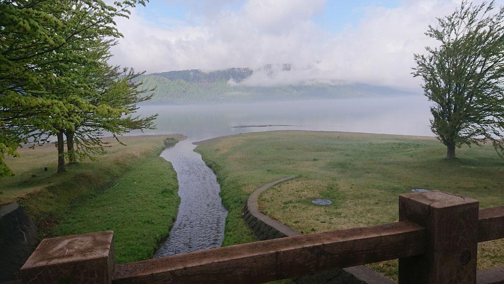 The border of AOMORI and AKITA prefecure. The right side of the river is AOMORI, the left side is AKITA.
