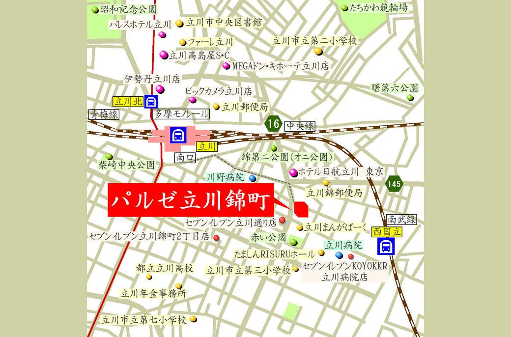 パルゼ立川錦町アクセスマップ