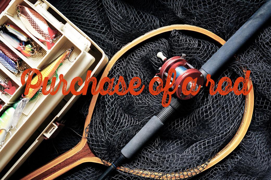 釣具買取専門店 釣りバカ札幌店 竿の買取