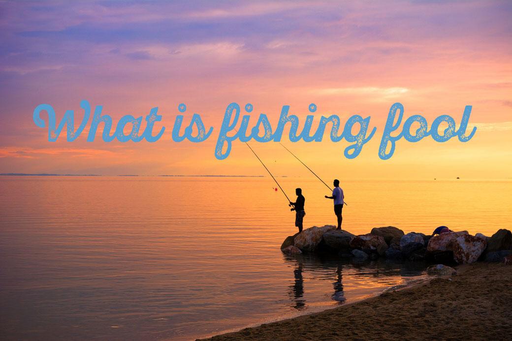 釣りバカとは?札幌の釣具買取専門店
