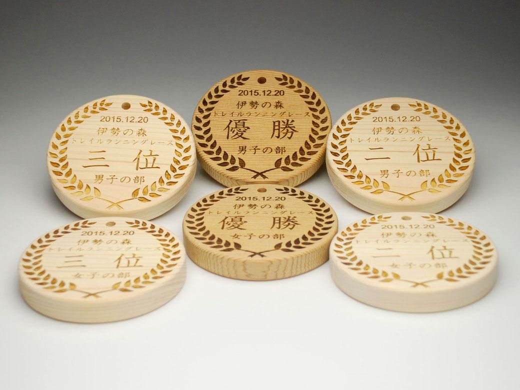 大会記念品やイベント記念品に 木のメダル