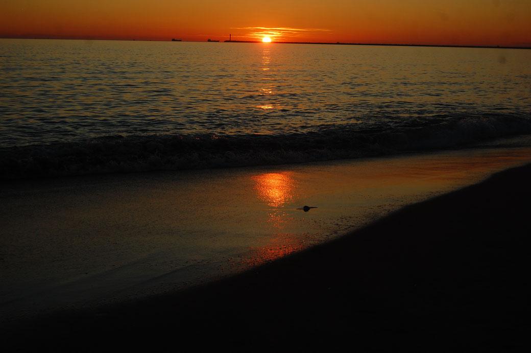 Das ist für meine Süße zuhause, die Sonnenuntergänge am Meer liebt.