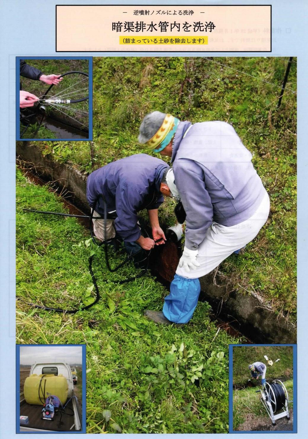 暗渠管 暗渠パイプ 暗渠 農家にできる どうしたら暗渠 暗渠を掘る 暗渠がつまる 詰まった暗渠管 暗渠を直す 暗渠補修 直す暗渠
