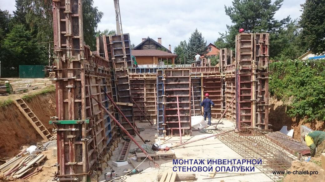 строительство фундамента шале на склоне, ле шале
