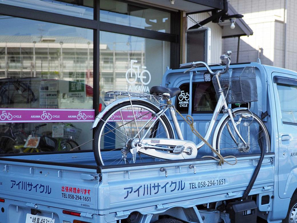 自転車の買い取り