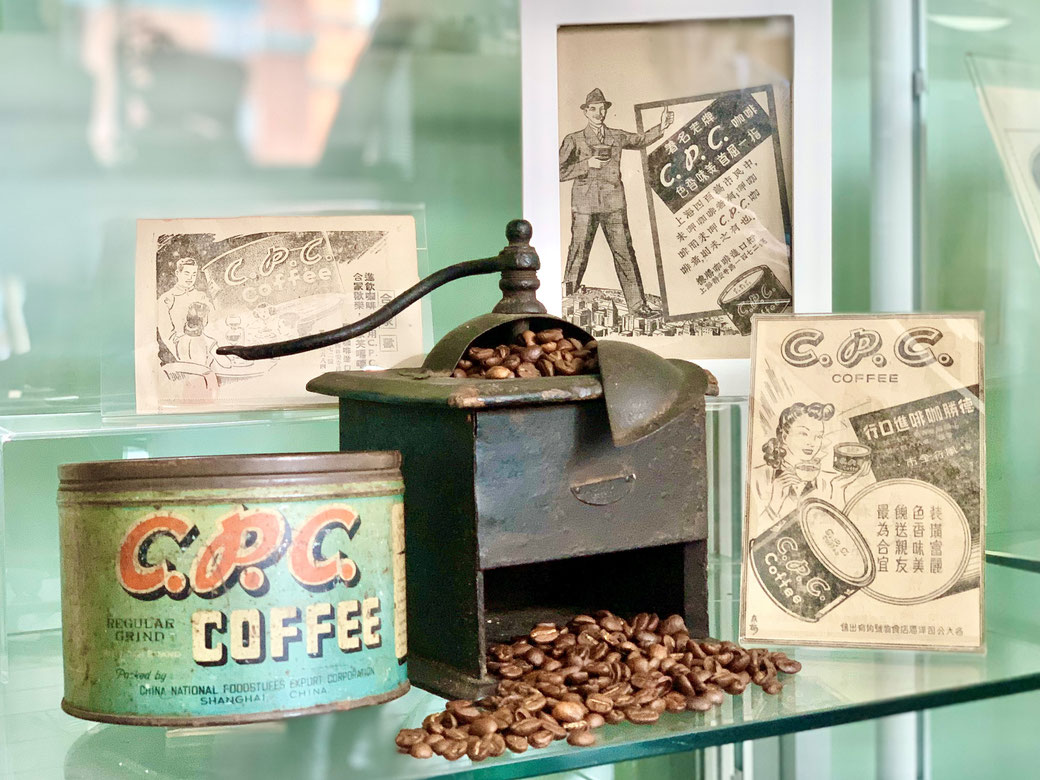 CPC coffee tin can and print advertisements from the MOFBA collection