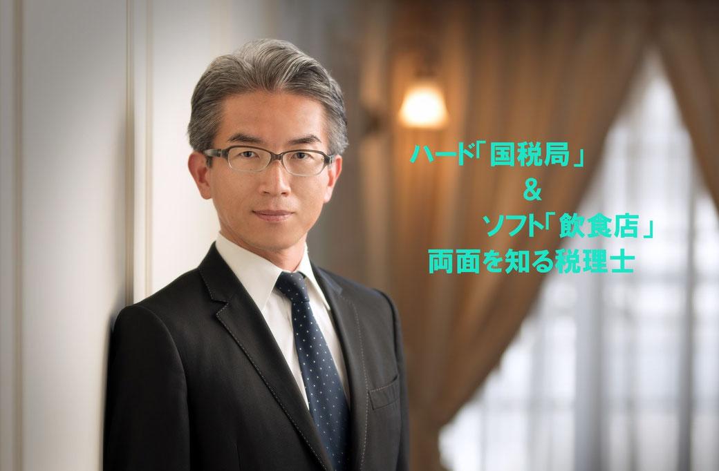 筑紫野・太宰府・元税務職員・税理士