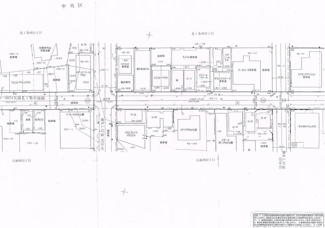 札幌市道道路台帳