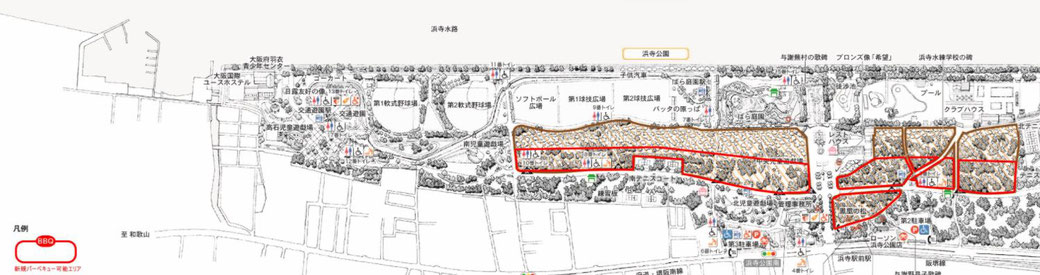 浜寺公園BBQマップ