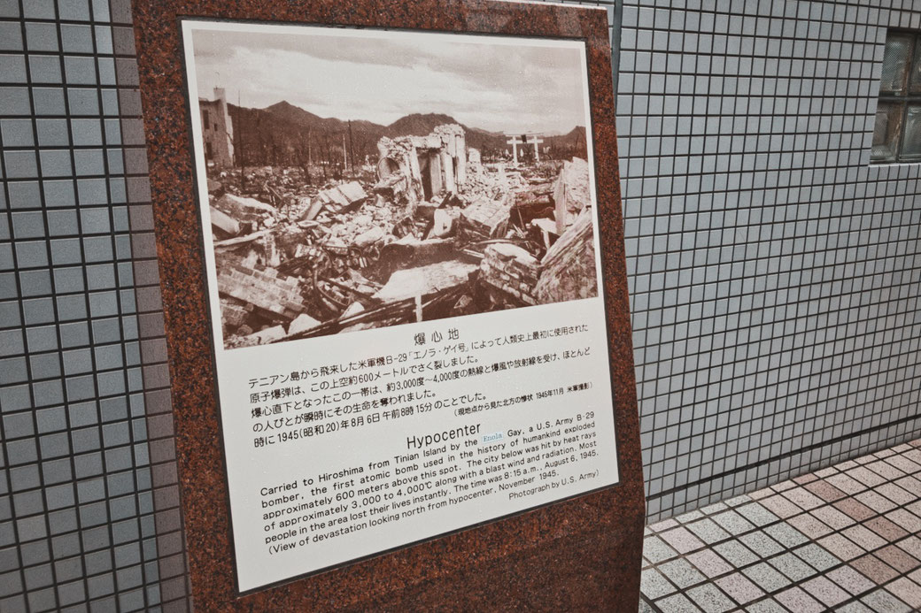 Gedenktafel am Ground Zero in Hiroshima