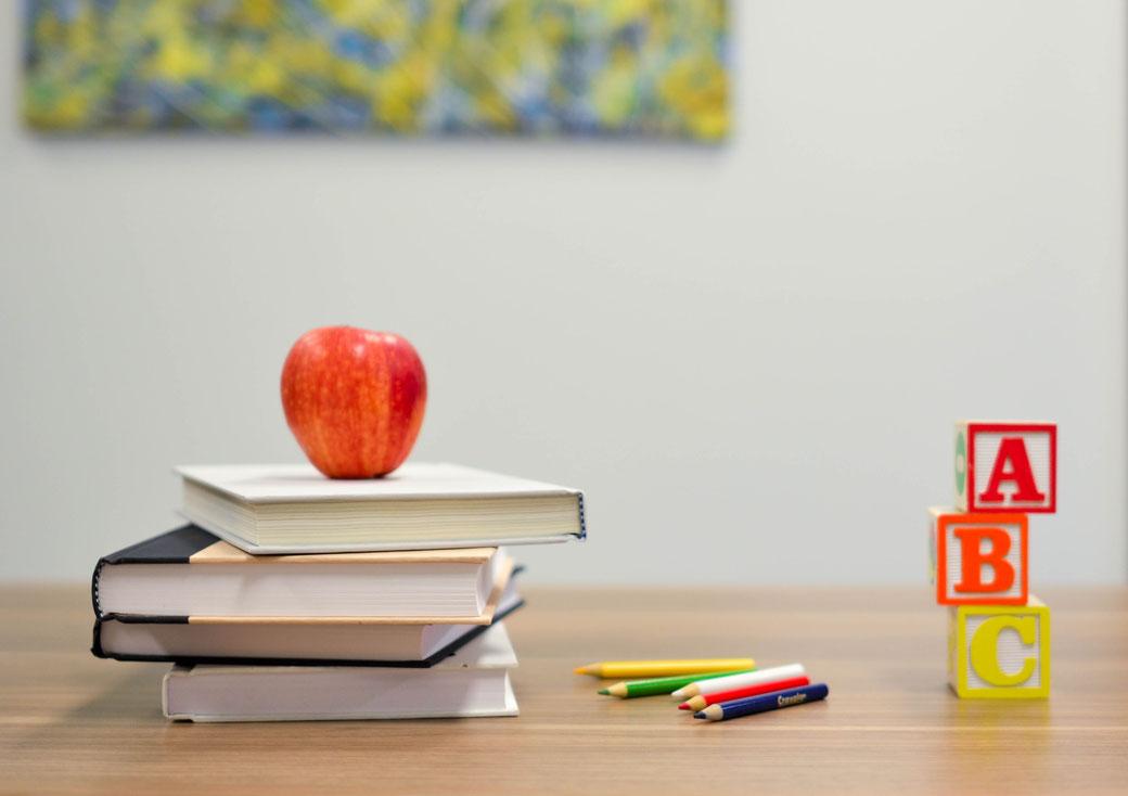 教育費の目安